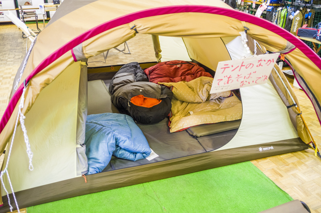 ゆるキャンで大垣千明が寝ていたテント?