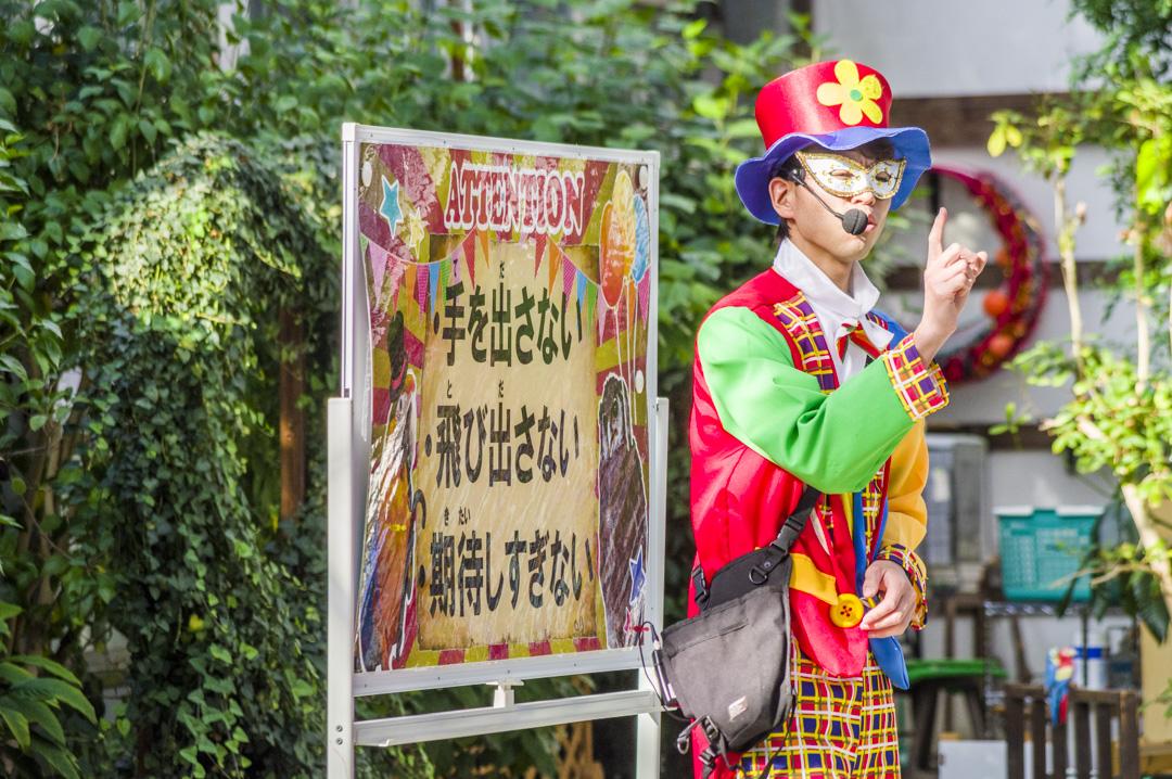 掛川花鳥園のバードショーの注意書き