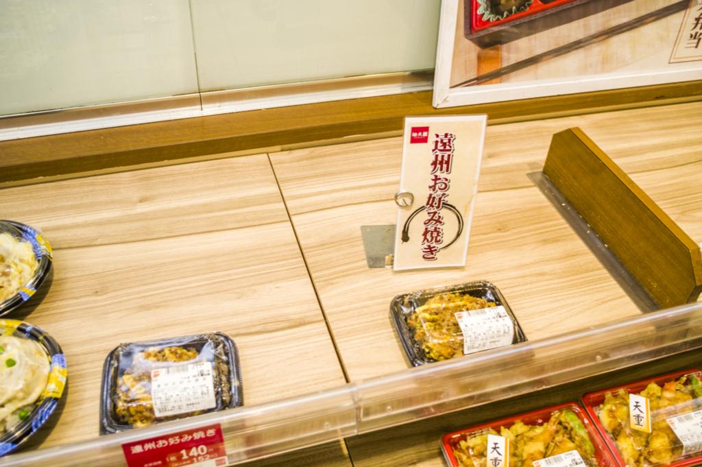 静岡料理の遠州お好み焼き