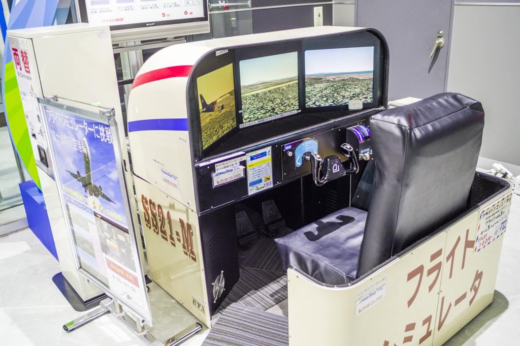 富士山静岡空港のフライトシミュレーターゲーム
