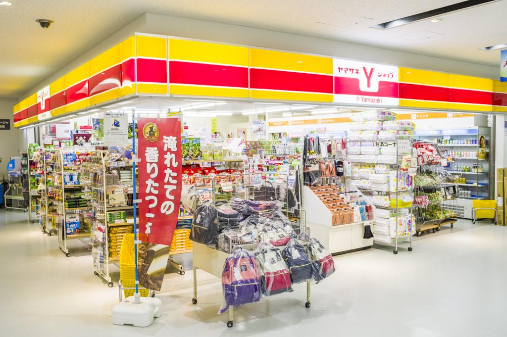 富士山静岡空港にあるコンビニエンスストアヤマザキYショップ
