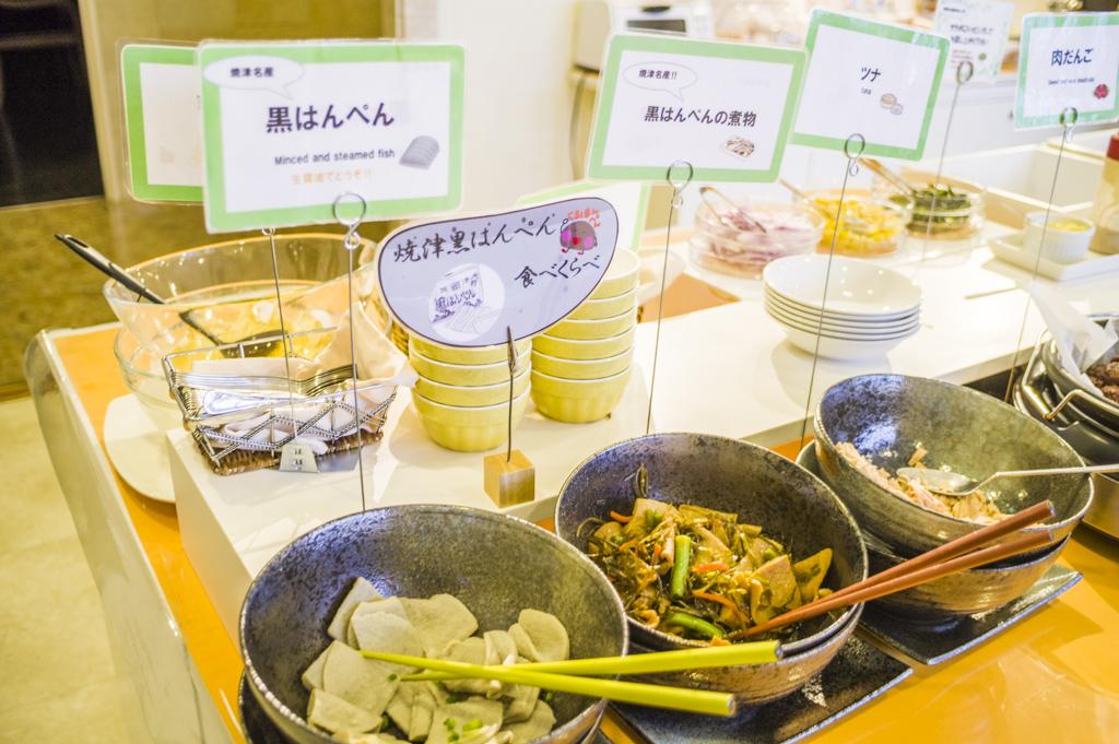 静岡の郷土料理黒はんぺん食べ放題
