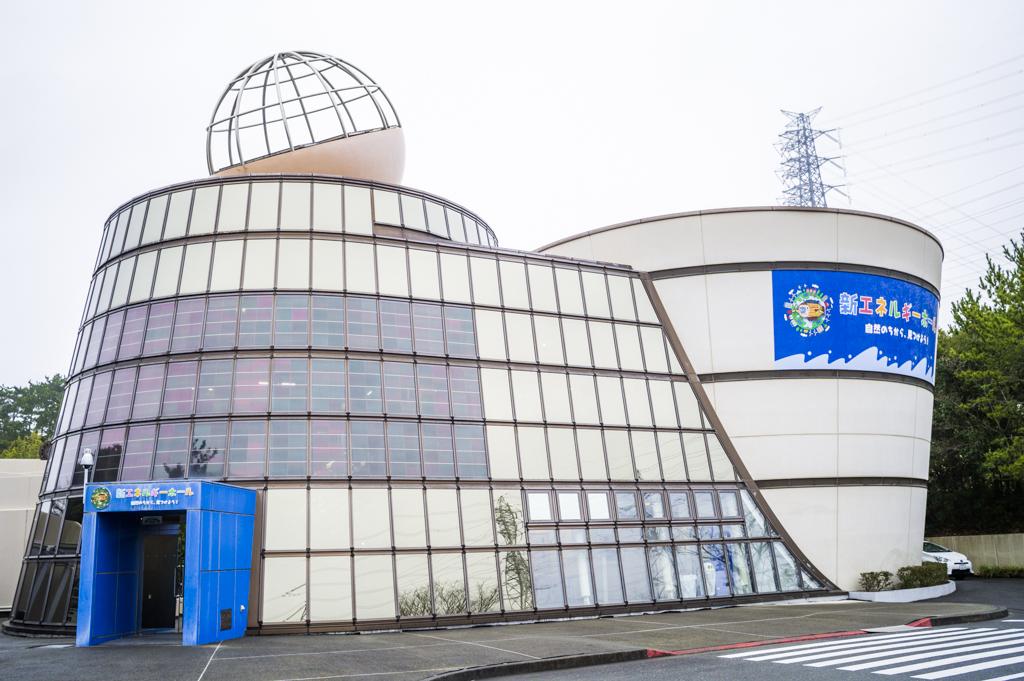 浜岡原子力発電所浜岡原子力館の新エネルギーホール