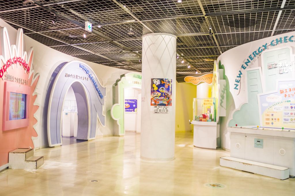 浜岡原子力館新エネルギーホール科学館