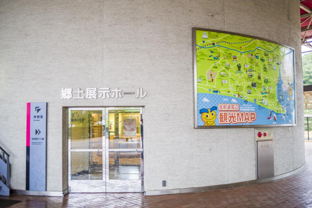 御前崎市の郷土資料館は浜岡原子力発電所の中にある