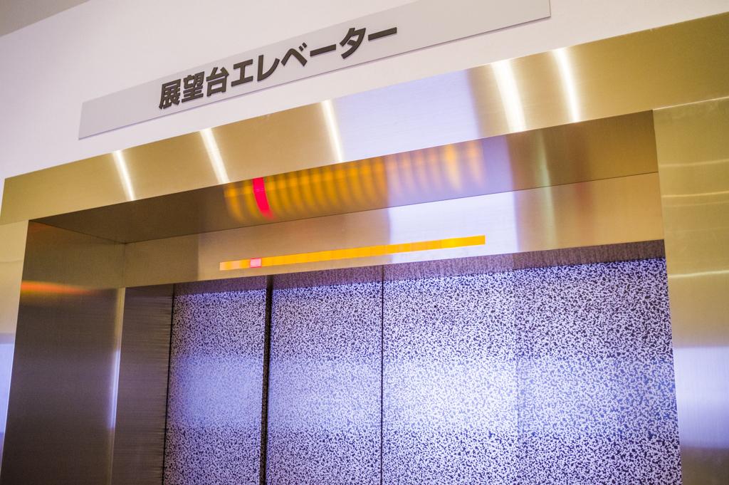 浜岡原子力発電所展望台までのエレベーター
