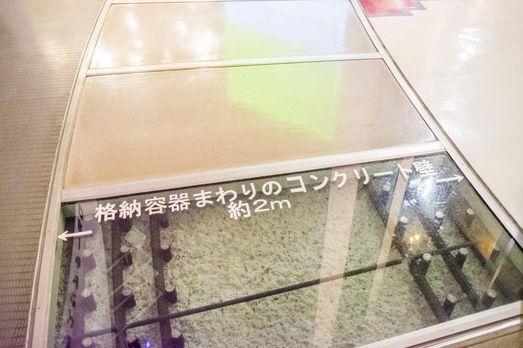 浜岡原発の防護壁の安全性