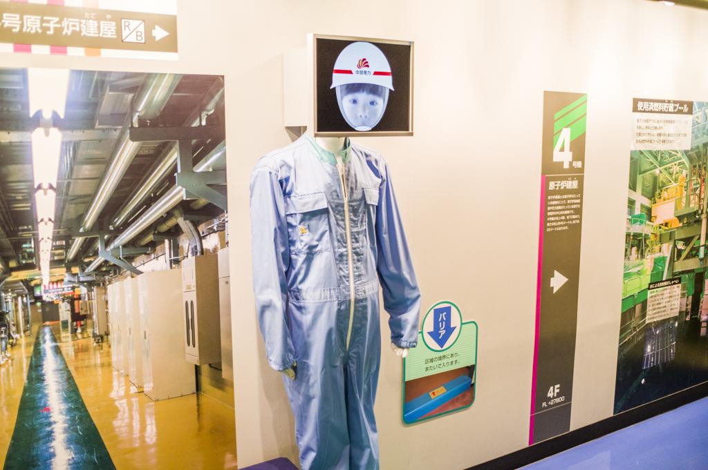 浜岡原子力発電所のさらに珍しいタイプの顔はめパネル