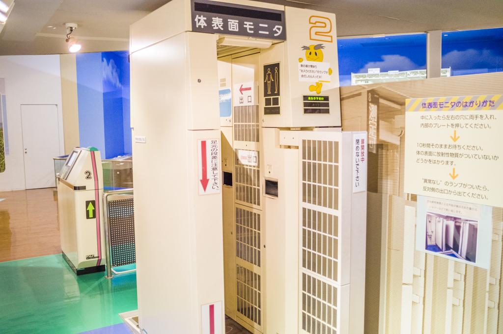 浜岡原子力発電所の放射線量体表面モニタ