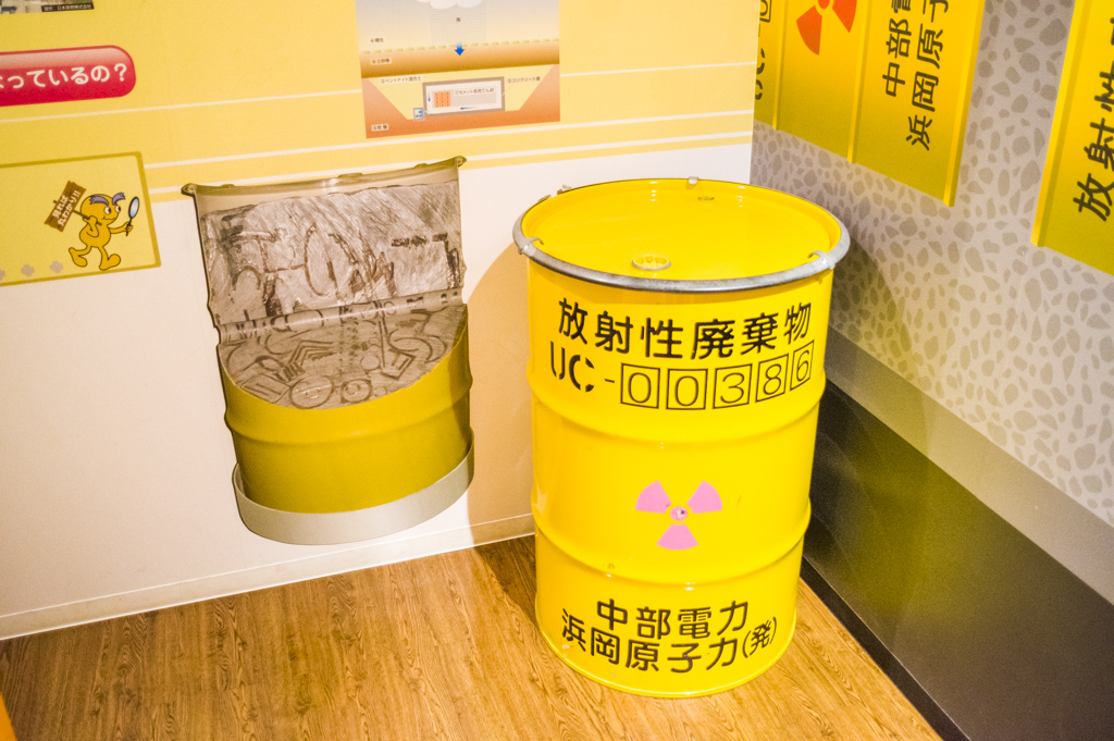 浜岡原子力発電所の放射性廃棄物の展示ドラム缶