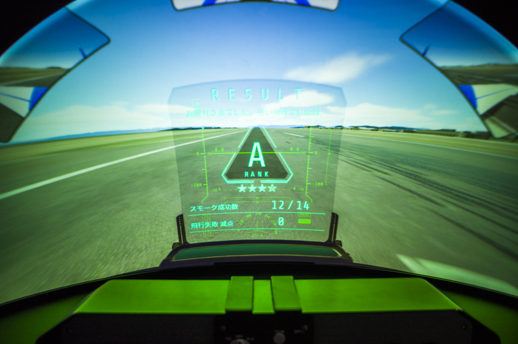 岐阜かかみがはら航空宇宙博物館フライトシミュレーターのゲーム