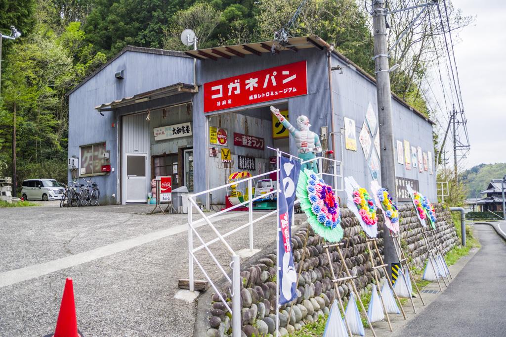 岐阜レトロミュージアムの外観