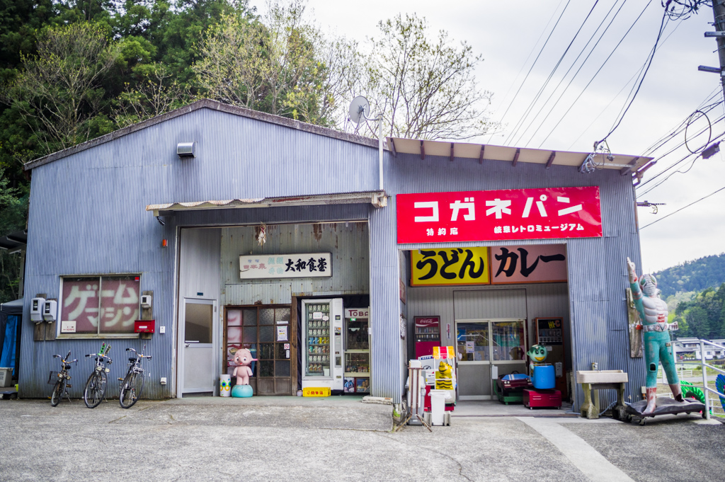 岐阜レトロミュージアム入口