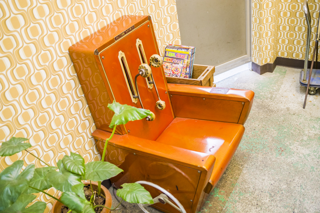 レトロ家具なマッサージ器