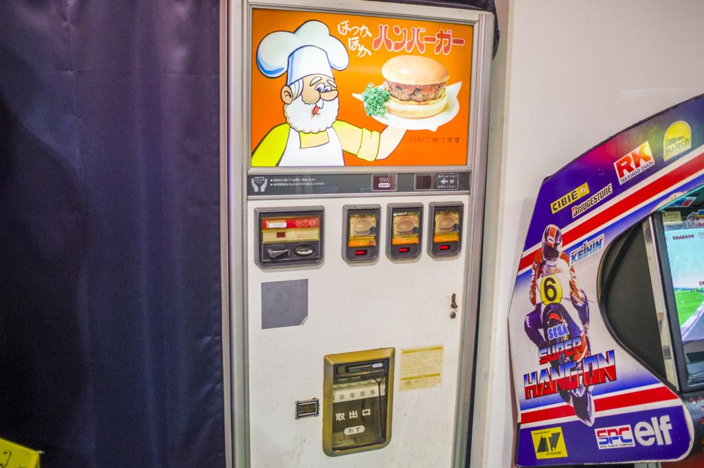 東海地方では希少なレトロ自販機ほっかほっかハンバーガー