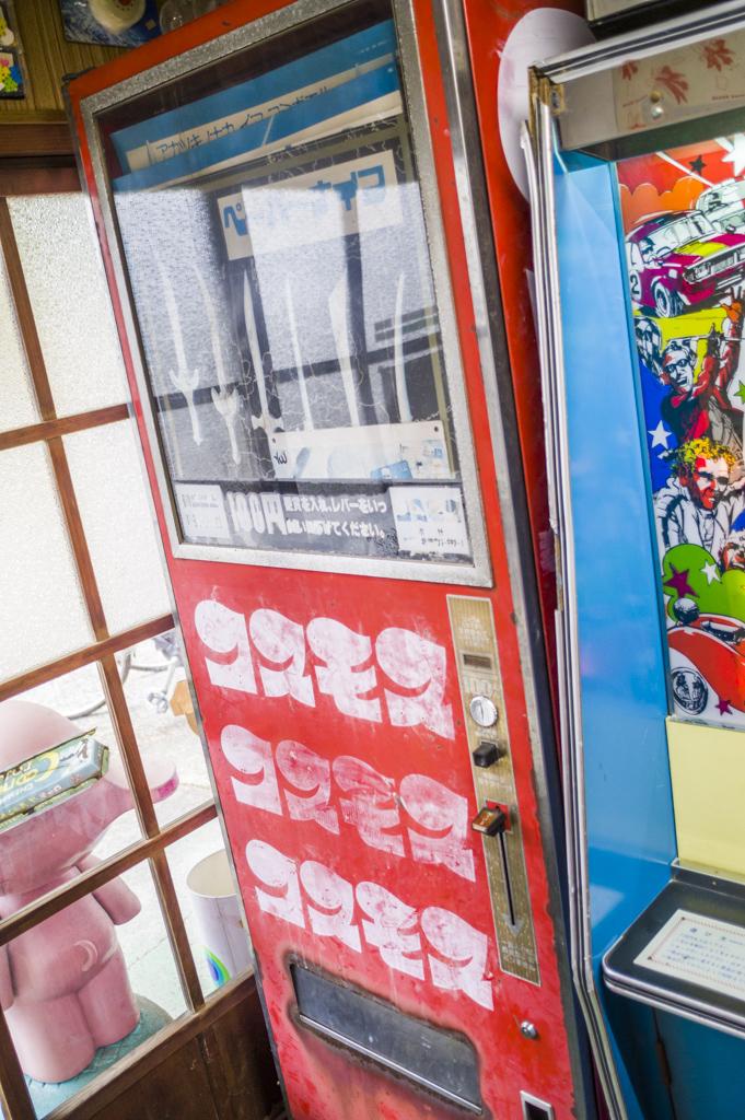懐かしの自販機コスモス自販機にはペーパーナイフのディスプレイ