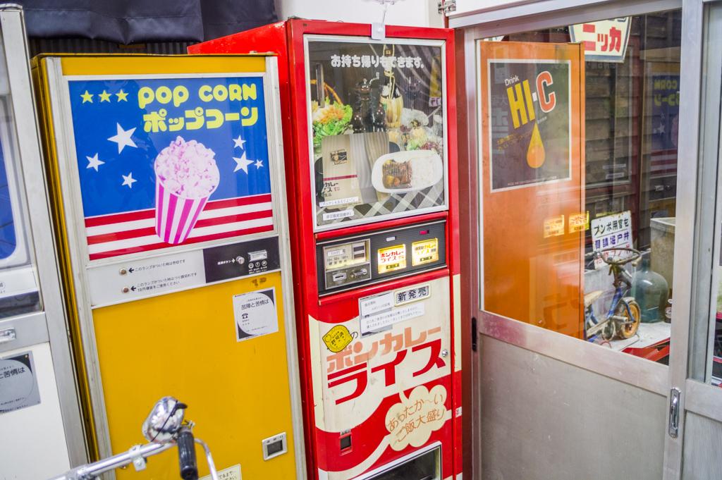 ボンカレーライスのレトロ自販機は岐阜レトロミュージアムくらいしか残ってないとか