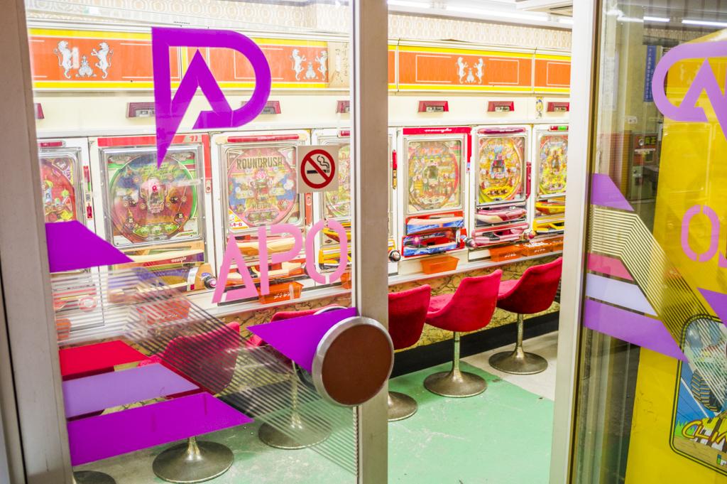 岐阜レトロミュージアムの羽根モノばかりのパチンコホール
