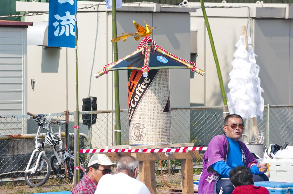 缶コーヒー 神輿 龍勢祭り