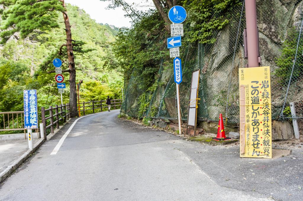 f:id:amano_shintaro:20180421031659j:plain