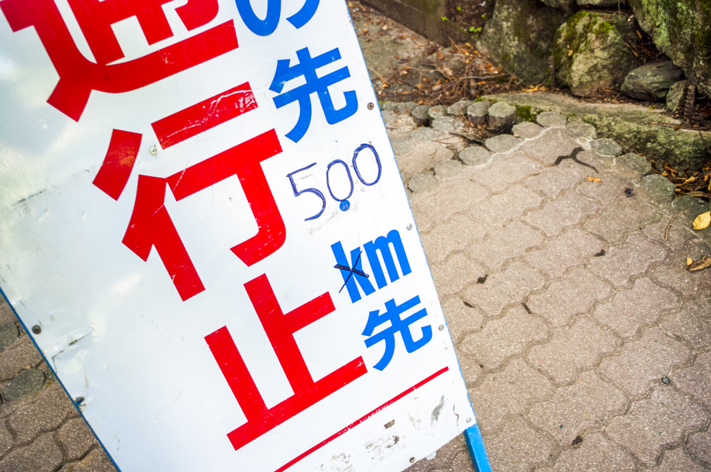 f:id:amano_shintaro:20180421031720j:plain
