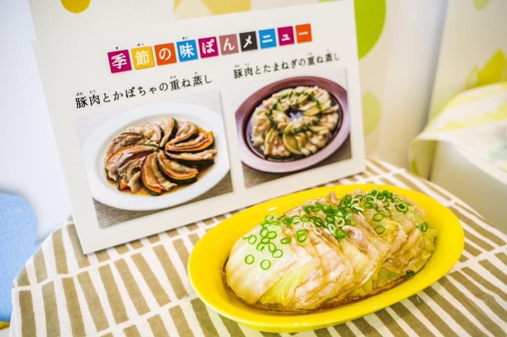 日本一おいしそうな食品サンプル