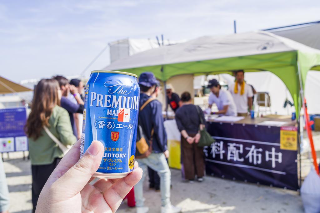 森、道、市場2018でサントリープレミアムモルツビールが無料配布