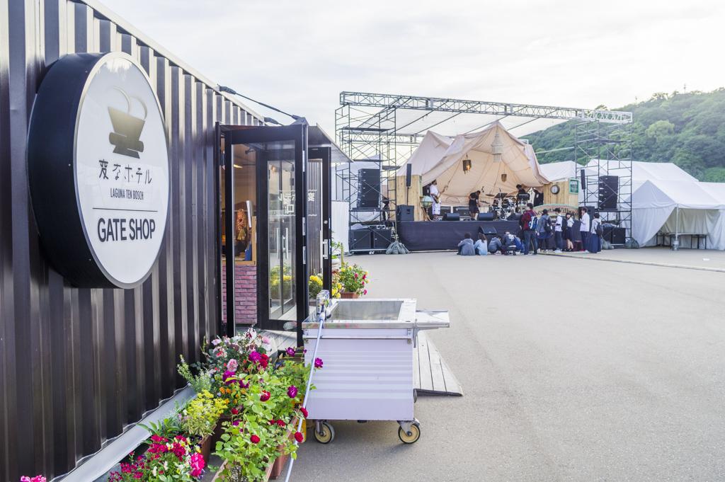 森、道、市場2018変なホテル前のステージ