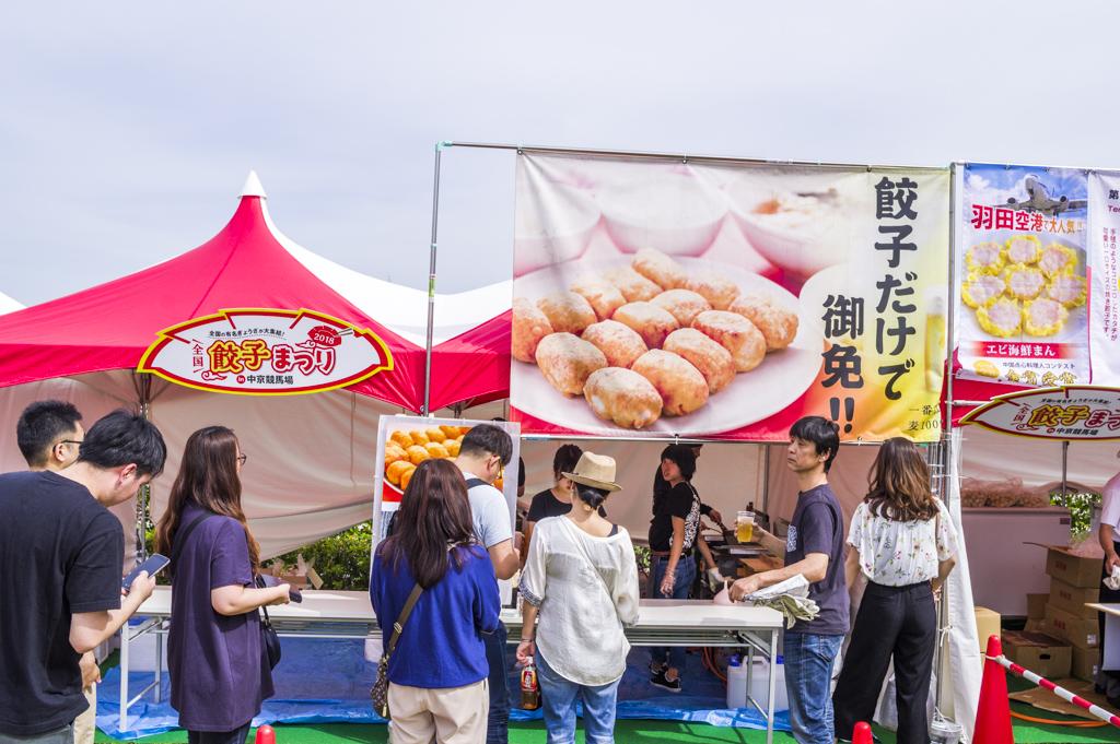 餃子まつりin中京競馬場2018のカリットギョウザ黄金