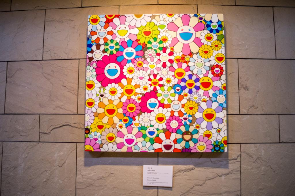 タラサ志摩のアート作品村上隆「お花の笑顔」