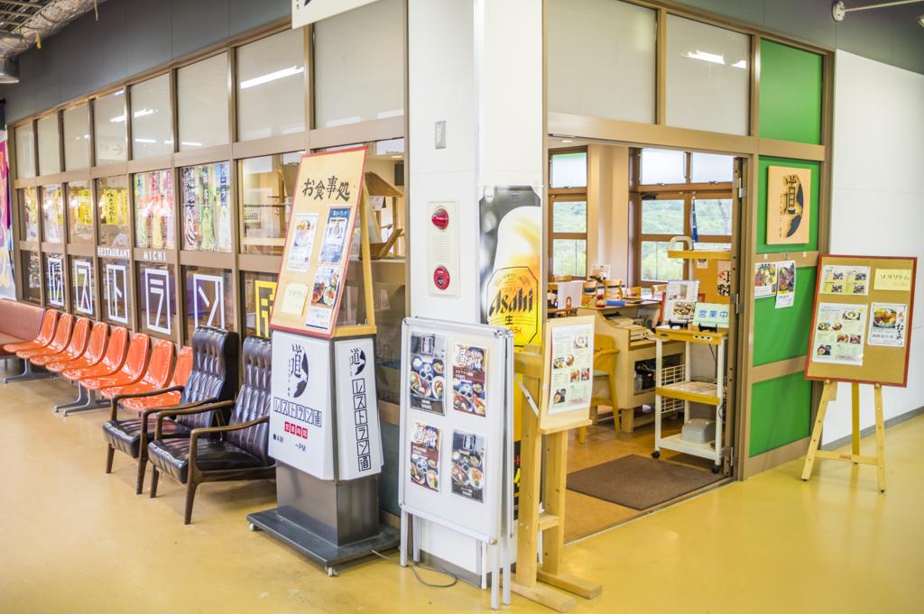 三重の道の駅伊勢志摩物産館ささゆりの郷のレストラン道