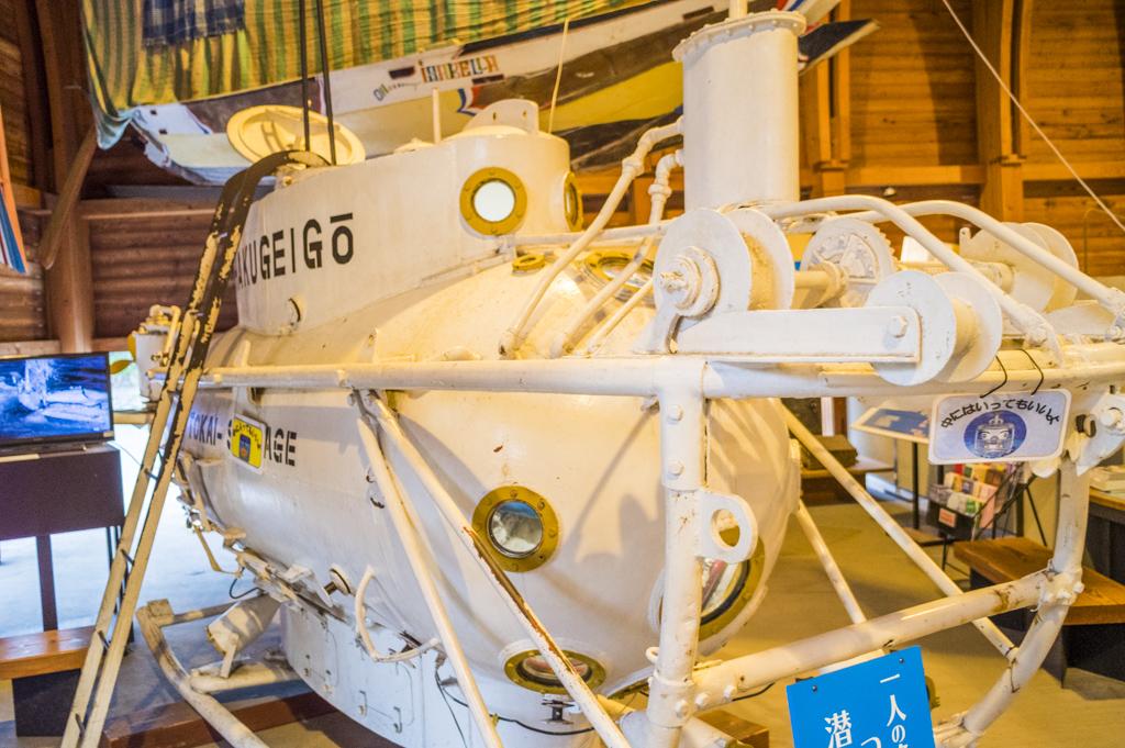 三重伊勢志摩鳥羽の海の博物館の潜水艦