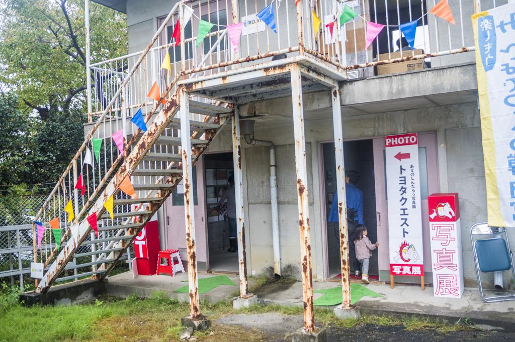 豊田の廃校で写真展