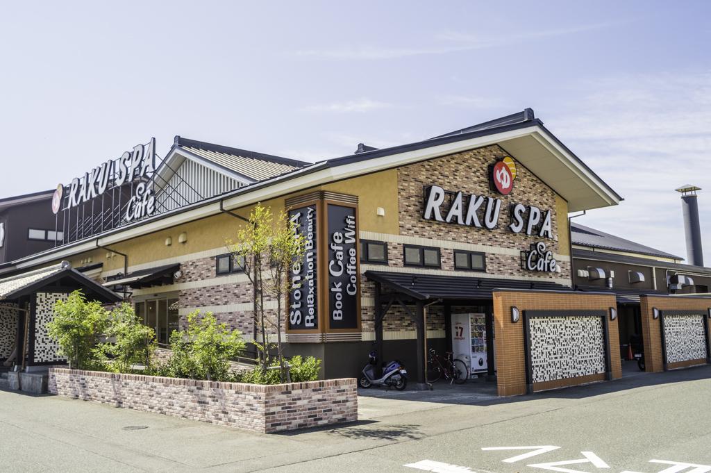 rakuspacafe浜松らくスパカフェの外観