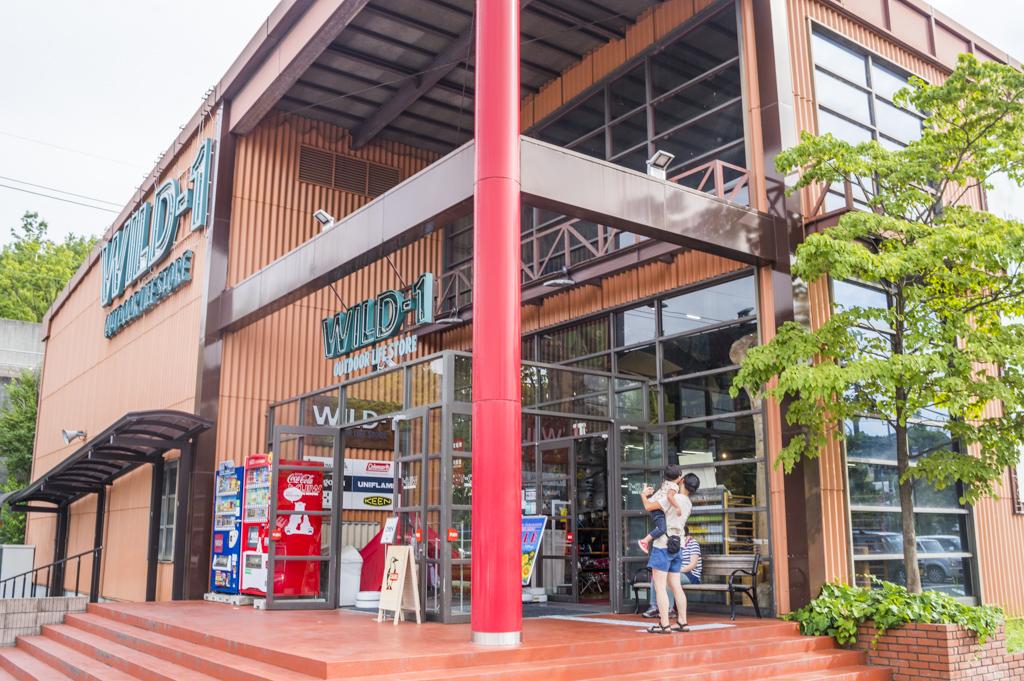 ワイルドワン多摩ニュータウン店WILD-1