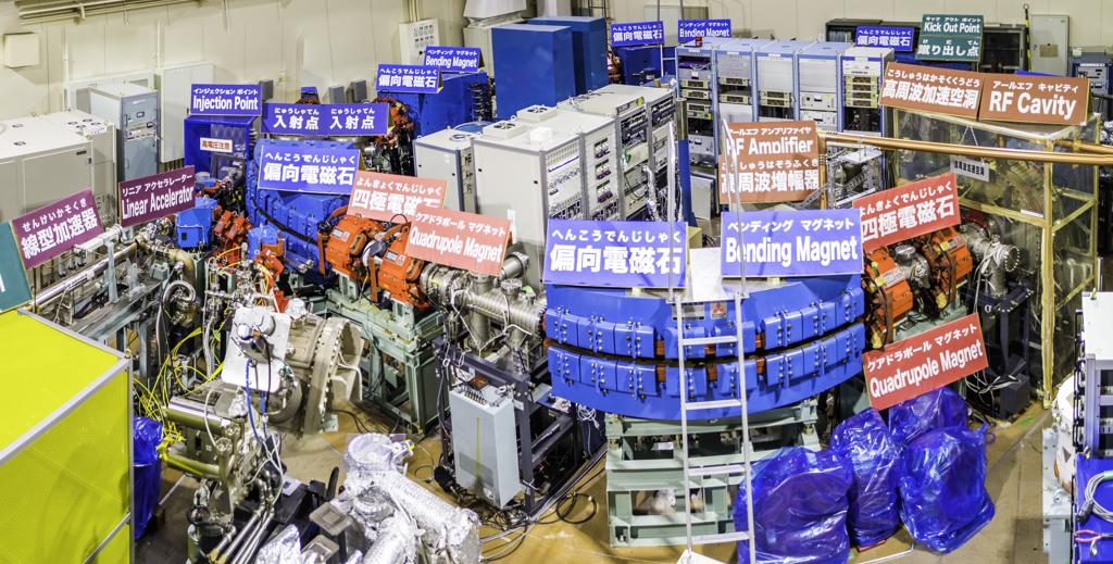 分子科学研究所一般公開2018の加速器