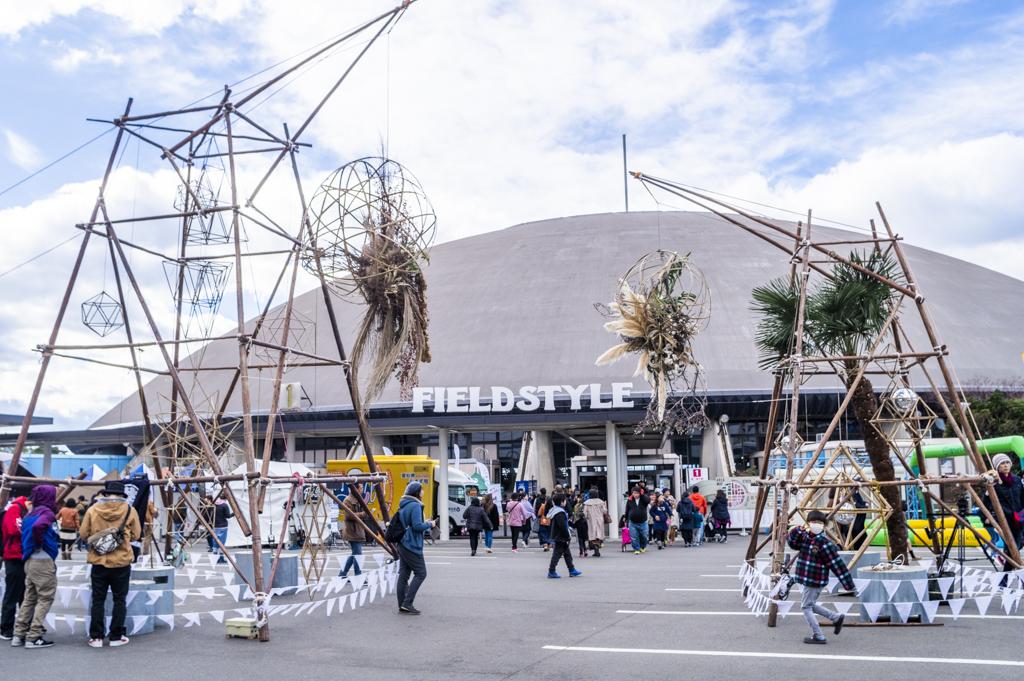 愛知県名古屋市最大のアウトドアイベントFIELDSTYLE(フィールドスタイル)2018年