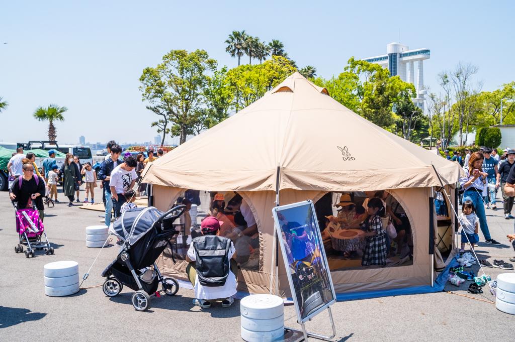 DODの現物が見られる名古屋のアウトドアイベント