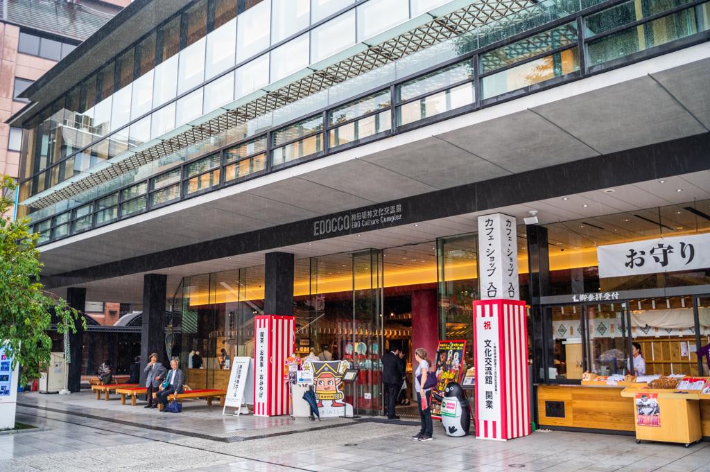 神田明神に新しく建設された文化交流館
