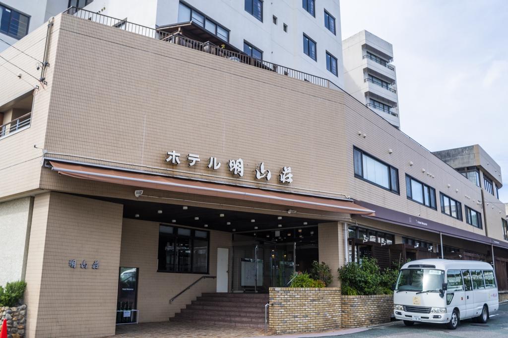 f:id:amano_shintaro:20200917185926j:plain