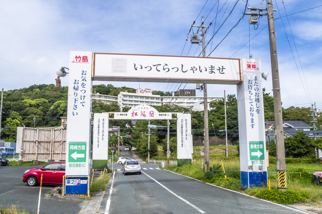 f:id:amano_shintaro:20200917185946j:plain