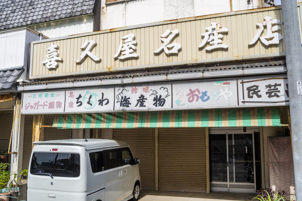 f:id:amano_shintaro:20200917190342j:plain