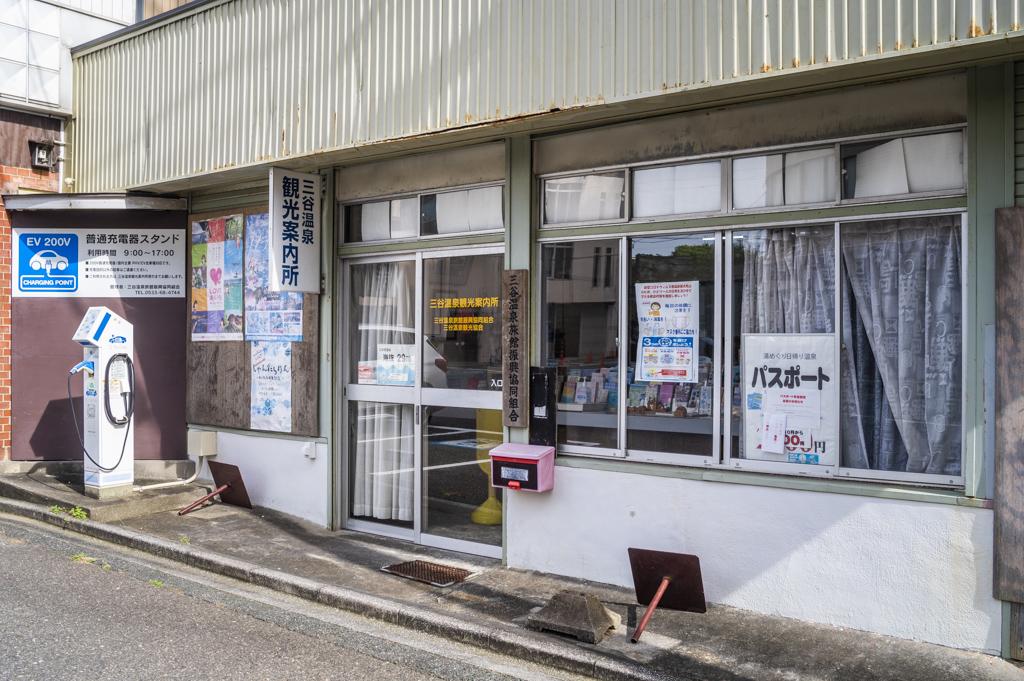 f:id:amano_shintaro:20200917190346j:plain