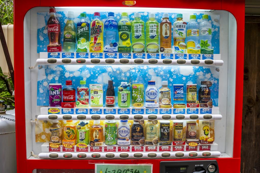 鳳来寺山パークウェイ駐車場の自販機