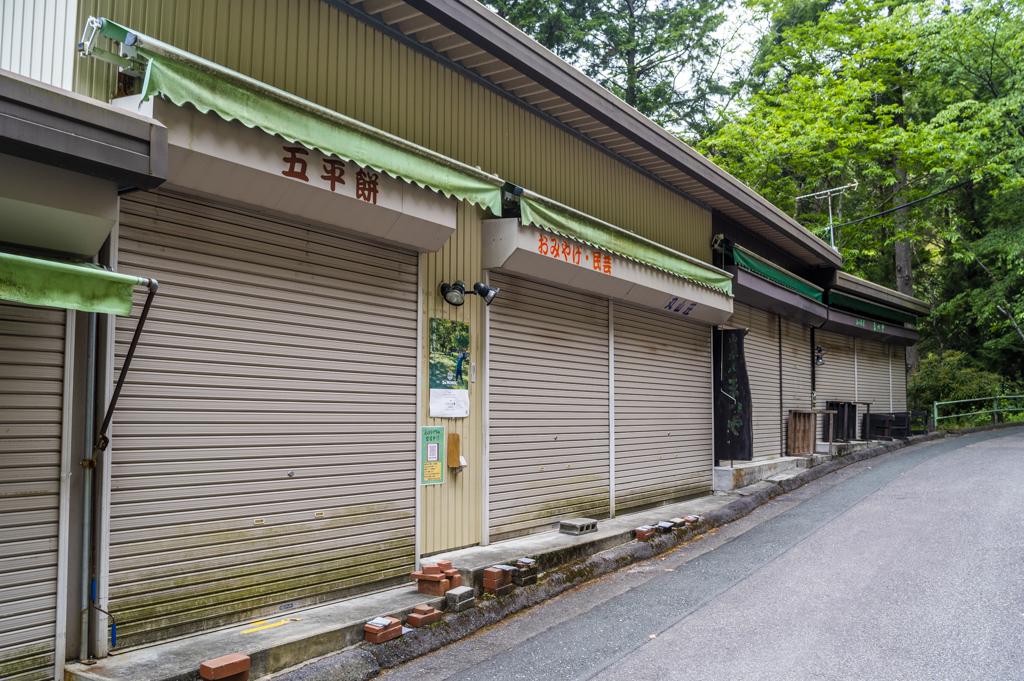 鳳来寺山パークウェイ駐車場近くの売店
