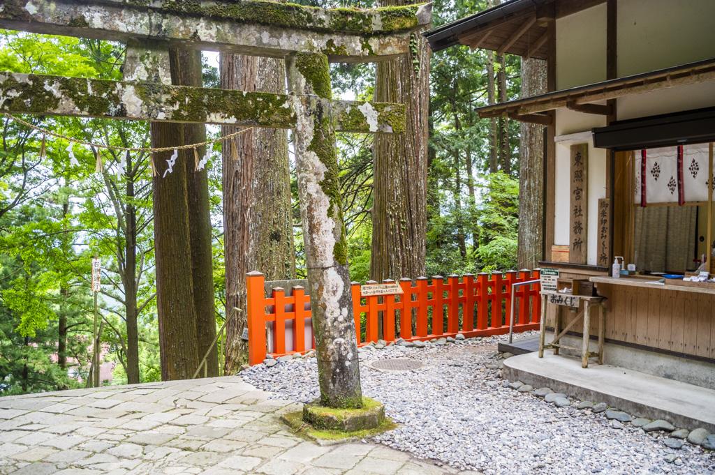 鳳来寺山の自然歩道の入口