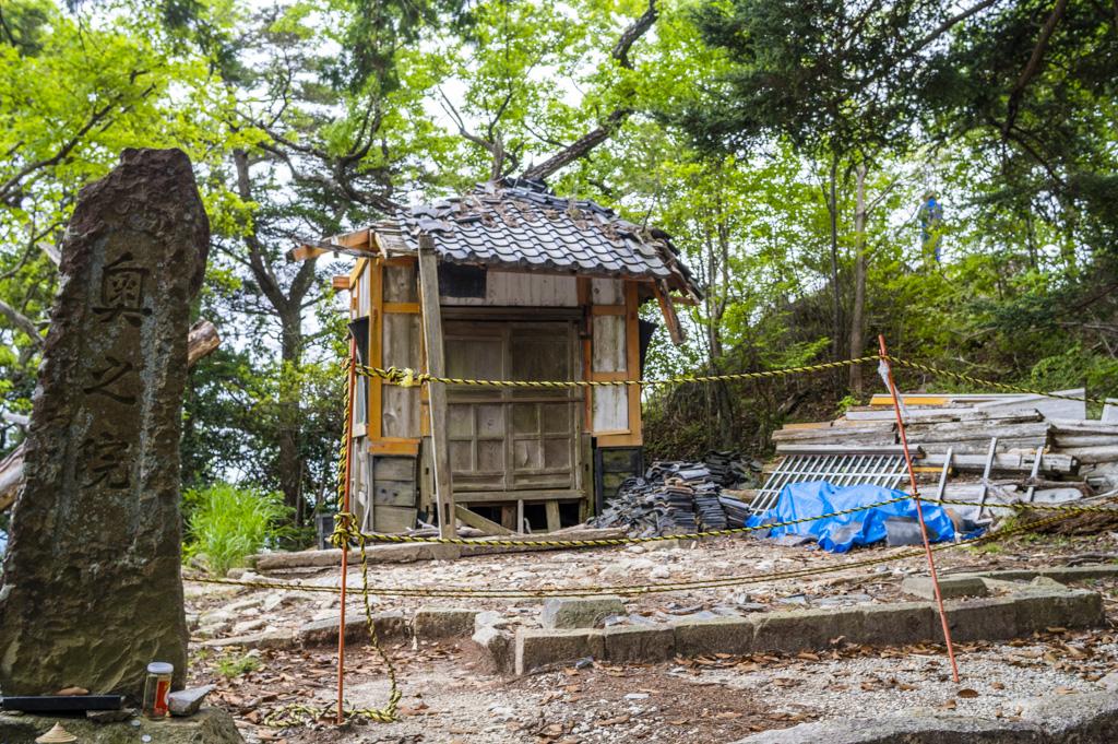 鳳来寺山の奥の院