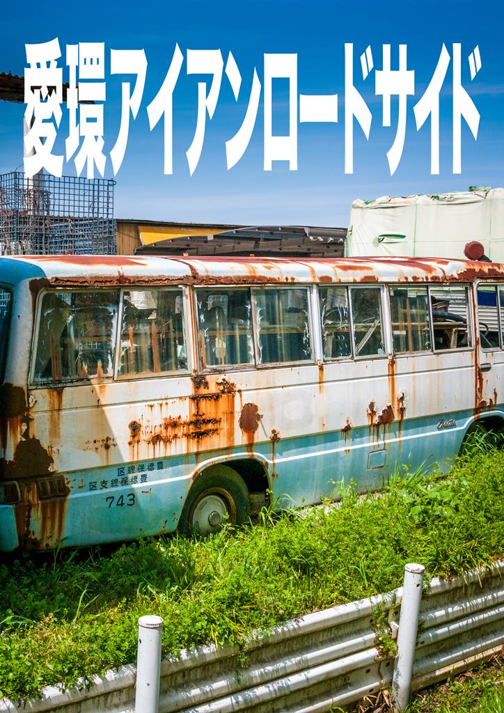f:id:amano_shintaro:20211005193211j:plain
