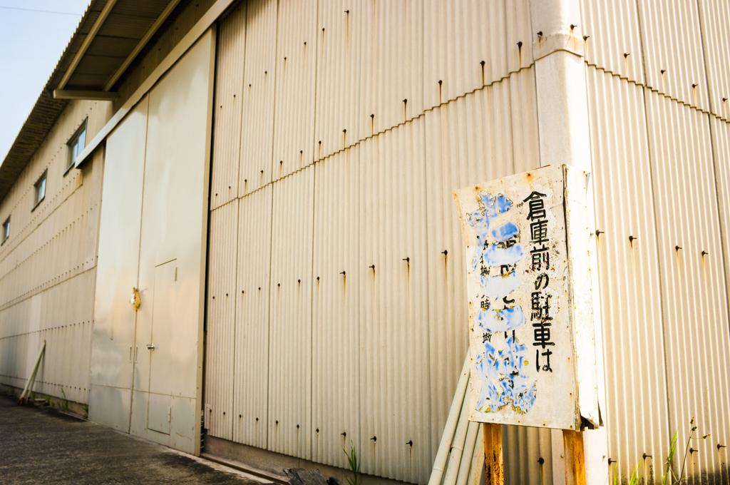 f:id:amano_shintaro:20211005193224j:plain