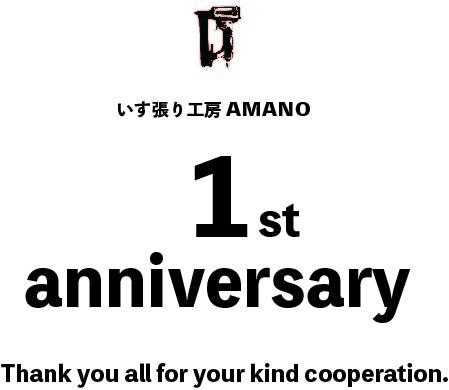 f:id:amanoisu:20170427234946j:plain